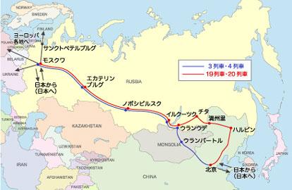 [シベリア鉄道(ウラジオストク−モスクワ)] [ロシア・CIS] [サ... シベリア鉄道旅行